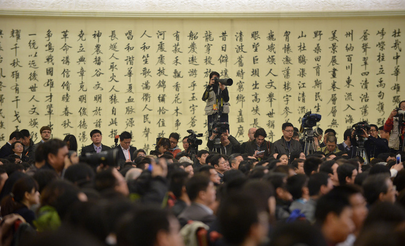 Live premier li keqiangs debut press conference china the fandeluxe Image collections