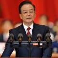 Premier Wen Jiabao delivers a report on the work of the central government.