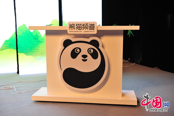 Live: China launches 'Giant Panda Channel'