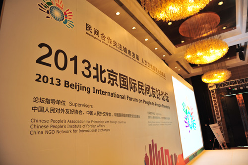 Live: 2013 Beijing Int'l Forum on People to People Friendship