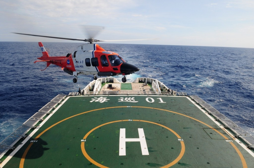 Chinese patrol ship Haixun 01, searching for the missing Malaysian passenger jet MH370, detected a pulse signal with a frequency of 37.5kHz per second in southern Indian Ocean waters today.