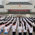 China marks 77th anniversary of start of anti-Japan war