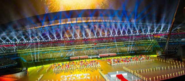 19c8db2be Live  Nanjing Youth Olympic Games Opening Ceremony – China.org.cn ...