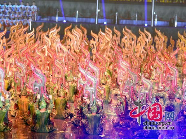 Opening Ceremony Performance