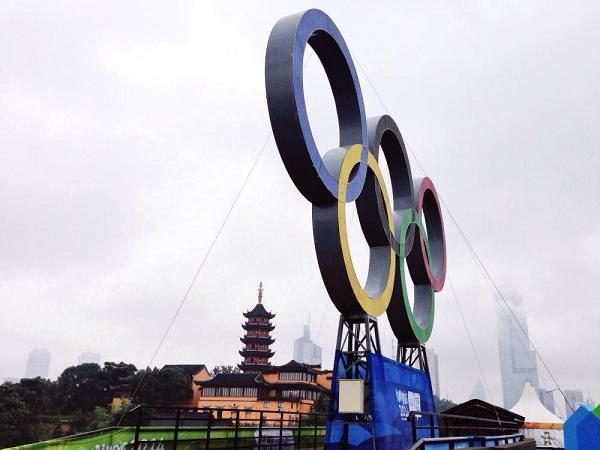 Live: Nanjing Youth Olympic Games Opening Ceremony