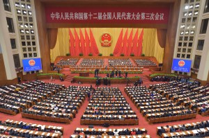 The 12th National People's Congress (NPC),China's top legislature annual session opens.