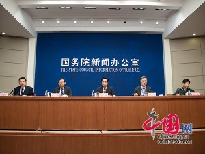 The State Council Information Office (SCIO) holds the sixth press conference on commemorations marking the 70th anniversary of the victory in the Chinese People's War of Resistance Against Japanese Aggression as well as the Global Anti-Fascist War on August 25.