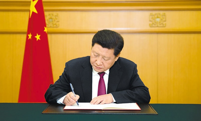 Chinese President Xi Jinping signs a prisoner amnesty on August 29.