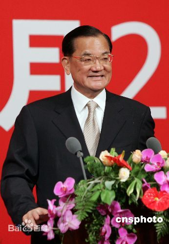 Lien Chan, honorary chairman of the Kuomintang (KMT), will attend the military parade in Beijing on Sept. 3, the Taiwan-based United Daily News reported Thursday.[File photo]
