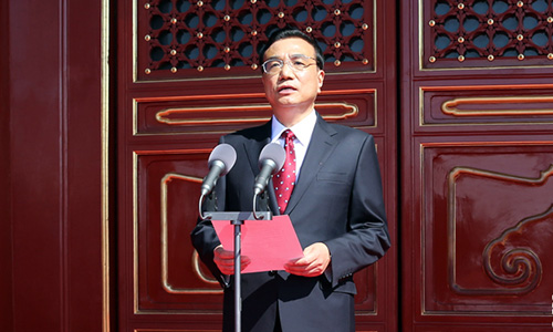 Chinese Premier Li Keqiang declares the start of the commemoration activities to mark the 70th anniversary of the victory of the Chinese People's War of Resistance Against Japanese Aggression and the World Anti-Fascist War, in Beijing, capital of China, Sept. 3, 2015. [Xinhua]