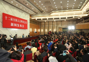 The press conference on the fourth session of China's 12th National People's Congress (NPC) is held at the Great Hall of the People in Beijing, capital of China, March 4, 2016.