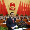 Premier Li Keqiang is delivering the annual government work report to nearly 3,000 legislators in the Great Hall of the People.