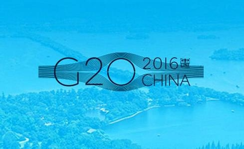 G20 Hangzhou Summit opening ceremony
