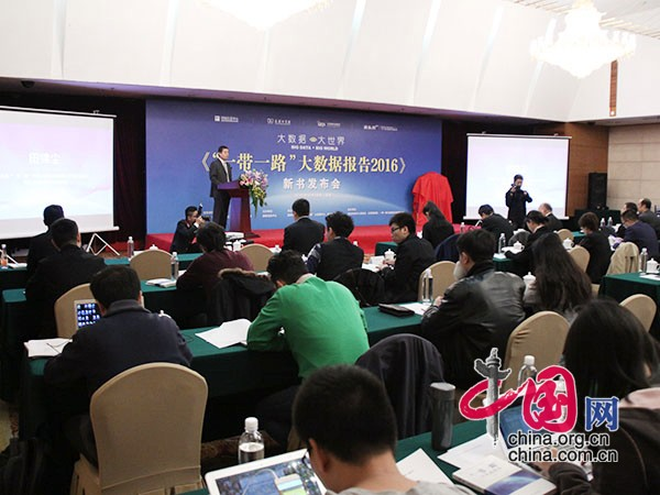 "China issues its first big data report on the Belt and Road Initiative -- ""Belt and Road in Big Data 2016"" in Beijing on October 28, 2016."