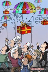 economic-social-reform