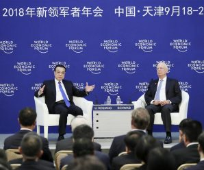 12th Summer Davos Forum opens in Tianjin