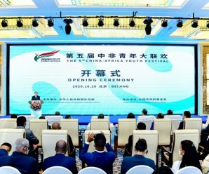 Fifth China-Africa Youth Festival opens in Beijing